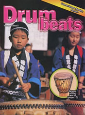 Kids Magazine – Drum Beats